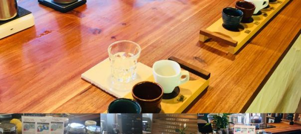 Quaffee Coffee Tasting Exerience