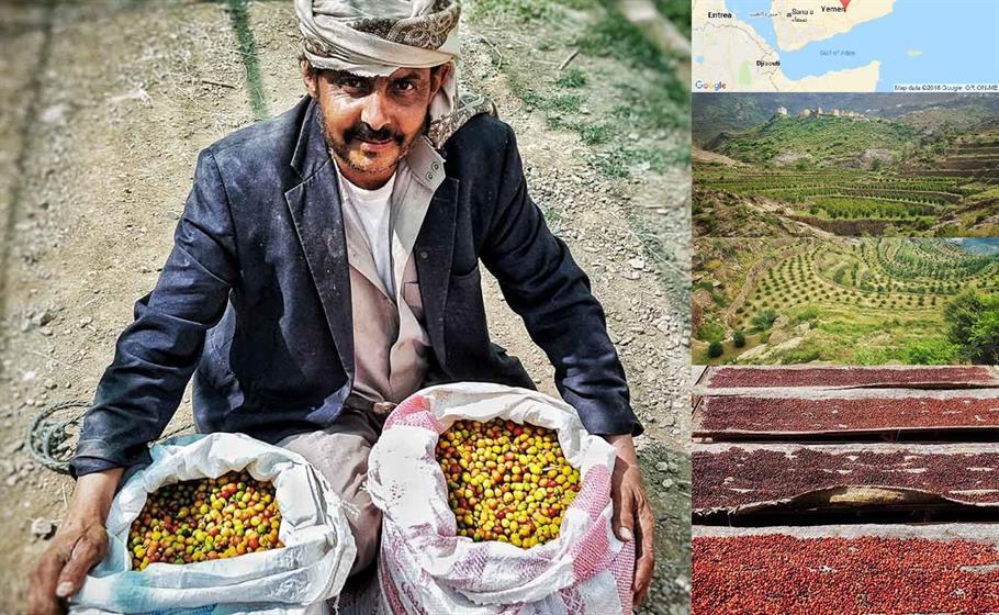 Yemenite Haraaz
